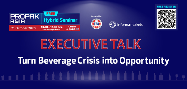 EXECUTIVE TALK – Turn Beverage Crisis Into Opportunity